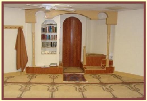 Learn prayer islam fajr